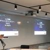 愛知発のイノベーションを共創したい! セミナー&ワークショップ「つなぐ、つながる。オープンイノベーションラボ HatCh でAI導入のお困りごとを解決!」を実施しました