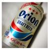 【オリオンビール】セブンイレブン限定缶みつけたよ。沖縄じゃなくても売ってるんだね。