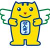 【続編】誤解してはいけない日本の「リベラル」の定義