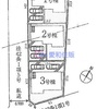 【現地見学会開催中】鶴ヶ島市藤金新築一戸建て住宅 全3棟