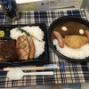 """【ローソン・スリーエフ】""""トリプルトッピングカレー""""&""""厚切りベーコンの洋食ミックスグリル弁当""""を食う!"""