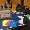 災害ボランティアセンター立ち上げ訓練。