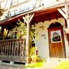 【オススメ5店】大船・戸塚・東戸塚・保土ヶ谷(神奈川)にあるビストロが人気のお店