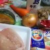 クリームシチューと今日のお弁当。