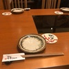 GOCHISO-DINING 雅じゃぽ on Friday