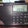 ラジオでラジオを聴こう TECSUN PL310ET