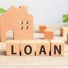 【住宅ローンの借換検討②】連帯債務と連帯保証型の住宅ローンを一本化できるかもしれない!(8つの銀行に問い合わせた結果を公開!)
