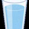 疲れたら、水を飲む