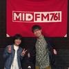 ラジオ「とかちと陽奈のinfinity plus!」でした!