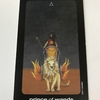 sun and moon tarot : prince of wands
