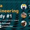 Data Engineering Study #1「DWH・BIツールのこれまでとこれから」 参加ログ