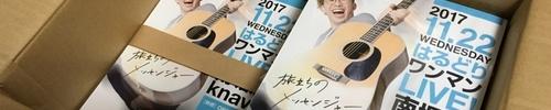 【あと2日】ワンマンチケット発売カウントダウン