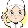 近畿大学田中監督、佐藤選手へのアドバイスがスゴイ!