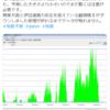 【地震予知】『麒麟地震研究所』さんによると観測機5がダウン!『首都直下地震』・『南海トラフ地震』などの巨大地震の前兆現象なの?25日07時頃からは関東地方を中心に『地鳴り』の投稿が続出!