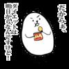 【ダイエット】ルーティーンに勝るダイエットは無い!?
