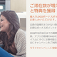 IHGが3滞在で7.1万ポイントの大型キャンペーン「Stay in AMEA for up to 71K points」