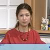 「ニュースチェック11」9月15日(木)放送分の感想