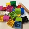 子供とステイホームを楽しむ!レゴ で図形クイズ