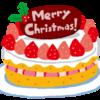 クリスマスイブが平日の場合クリスマスパーティーはいつやりますか?
