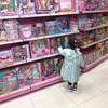 ソウル・東大門玩具文具市場に行ってみました