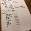 厨 らぱらぱ [居酒屋・広島市南区]