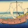 絵画スイング 47        上総ノ海路
