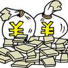 参考書代は、スキマ時間にスマホでセコセコ稼ごう! 私が実際に稼いでいるポイントサイト暴露します!