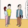 大学生4人でルームシェアしちゃお♡(危機編)
