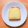 カルシウムごはん★チーズパン