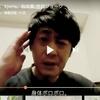 「だから私は、Xperia。」CM吉田ジョージ バージョン公開!