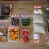 【今週の作り置き】ならぬ「切り置き」野菜で時短に挑戦