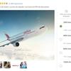 【またまた販売開始!】 2018年9月:ベリア航空のマイル(Avios)がグルーポンで販売中