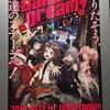 志は低くチケットは高い 『BanG Dream! FILM LIVE』感想