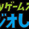 20日で遊べるゲームが完成した! Unityゲーム開発オンラインサロンの記録   8/16