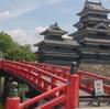 大好きな城巡り。国宝・松本城の天守を愛でる~全都道府県旅行記・長野県