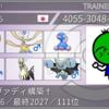 【S15】†ヨガヴァディ構築†【最高2096最終2027】