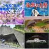 『神風特別攻撃隊』は、千葉県茂原より出撃し続け 最後の空戦は敗戦の日の8月15日に・・