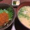 博多にある海鮮料理【せいもん払い】のあら汁が美味しすぎたお話