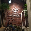 アラフォーでカプセルホテル(ゲストハウス)はアリか?沖縄のザ キッチンホステル AO(アオ)宿泊記