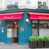 2021年2月Benoit ≪お勧め!フランス伝統の料理とデザート≫のご紹介です。