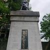 水野元宣と山形藩の戊辰戦争の歴史