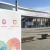 KubeCon + CloudNativeCon Europe 2019参加レポート:CERNによるKubernetesを使ったヒッグス粒子のシミュレーションと、Spotifyの障害復旧話