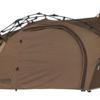 ロゴス新発売のソロ用テントは便利で軽量!3分で設営完了!
