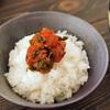 北海道お取り寄せ【11】松前町 上野屋『本マグロキムチ』|最高に美味しい!ごはんのおとも