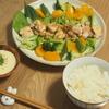 【雑穀レシピ】もちきびごはんともちきびタルタル