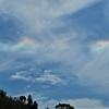 幸運を呼ぶと言われる彩雲・龍雲・鳳凰雲☁空の不思議