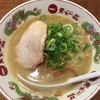 もっちーダイエット No. 3