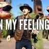 【速報】恐竜が「キキ・ダンス」ジュラシック・ワールド編(カイル・ハナガミ) / DRAKE - In My Feelings Challenge (Dinosaur Version) | Kyle Hanagami