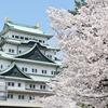 【2021年】名古屋のITベンチャー事情まとめ
