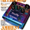 THE EFFECTOR book Vol.25